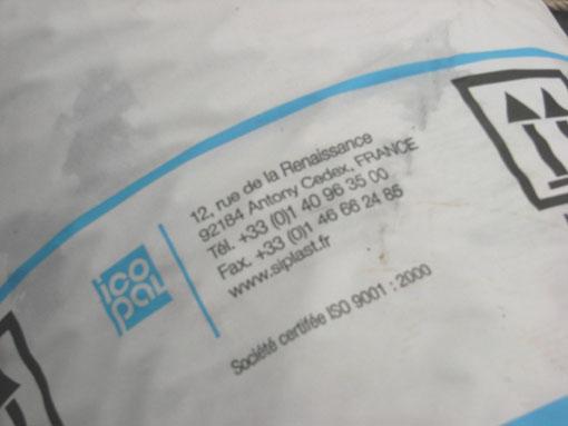 R0016280.JPG